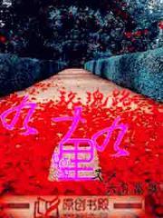 九十九里玫瑰路